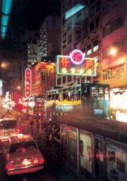 hongkong-punschrulle.jpg