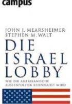 israel_lobby_1.JPG