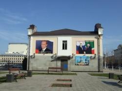 Stadtansicht von Grozny.