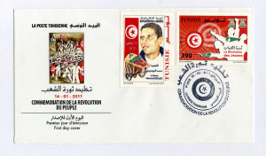 Bild3 Tunesien - Briefmarken